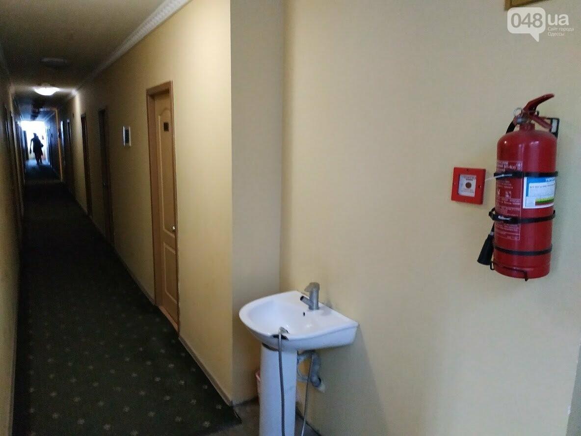 """Пожарная безопасность в отеле """"Зирка"""""""
