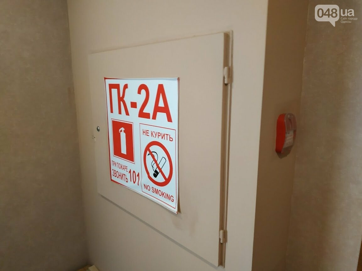 """Пожарная безопасность отеля """"Palladium"""""""