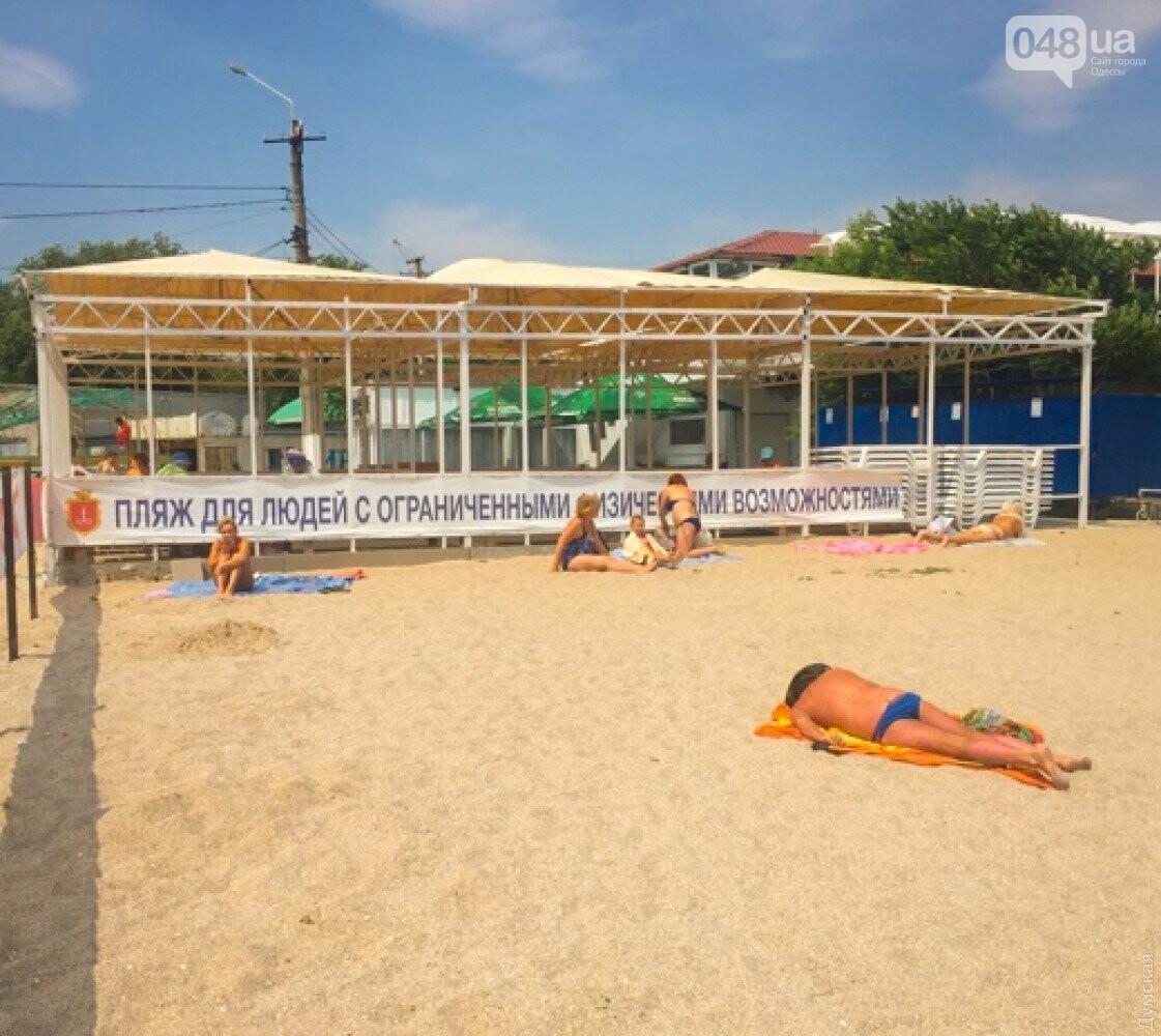 Бесплатные пляжи Одессы: где отдохнуть без топчанов, - ФОТО, фото-1