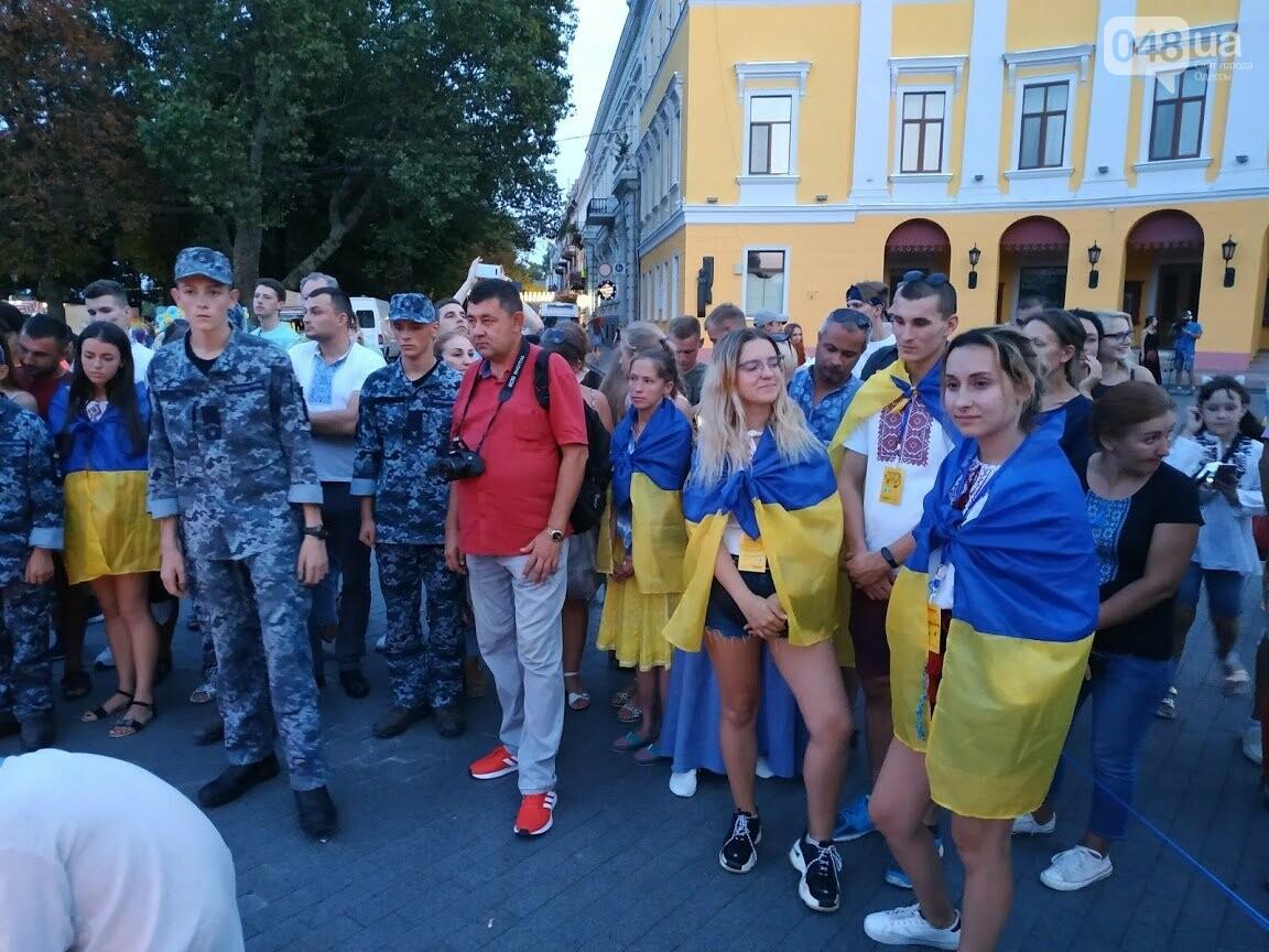 Акция в память погибших за независимость Украины