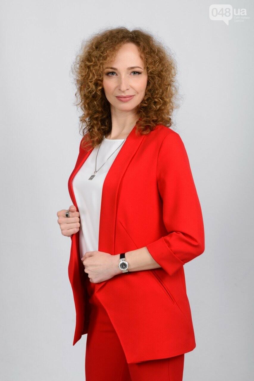 Психологи Одессы, консультация и помощь, фото-77