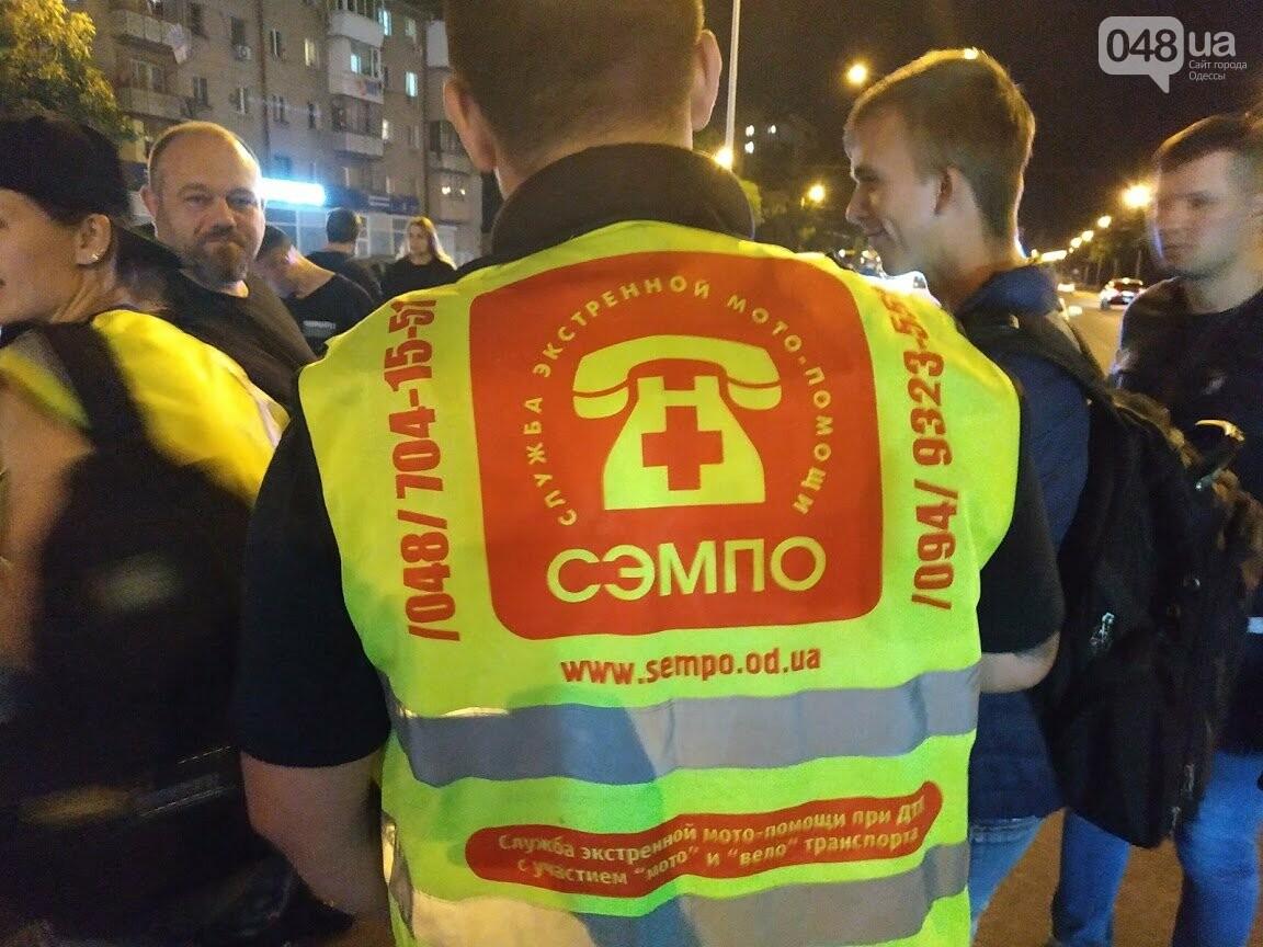 Авария на Люстдорфской дороге, Корреспондент 048.ua Александр Жирносенко
