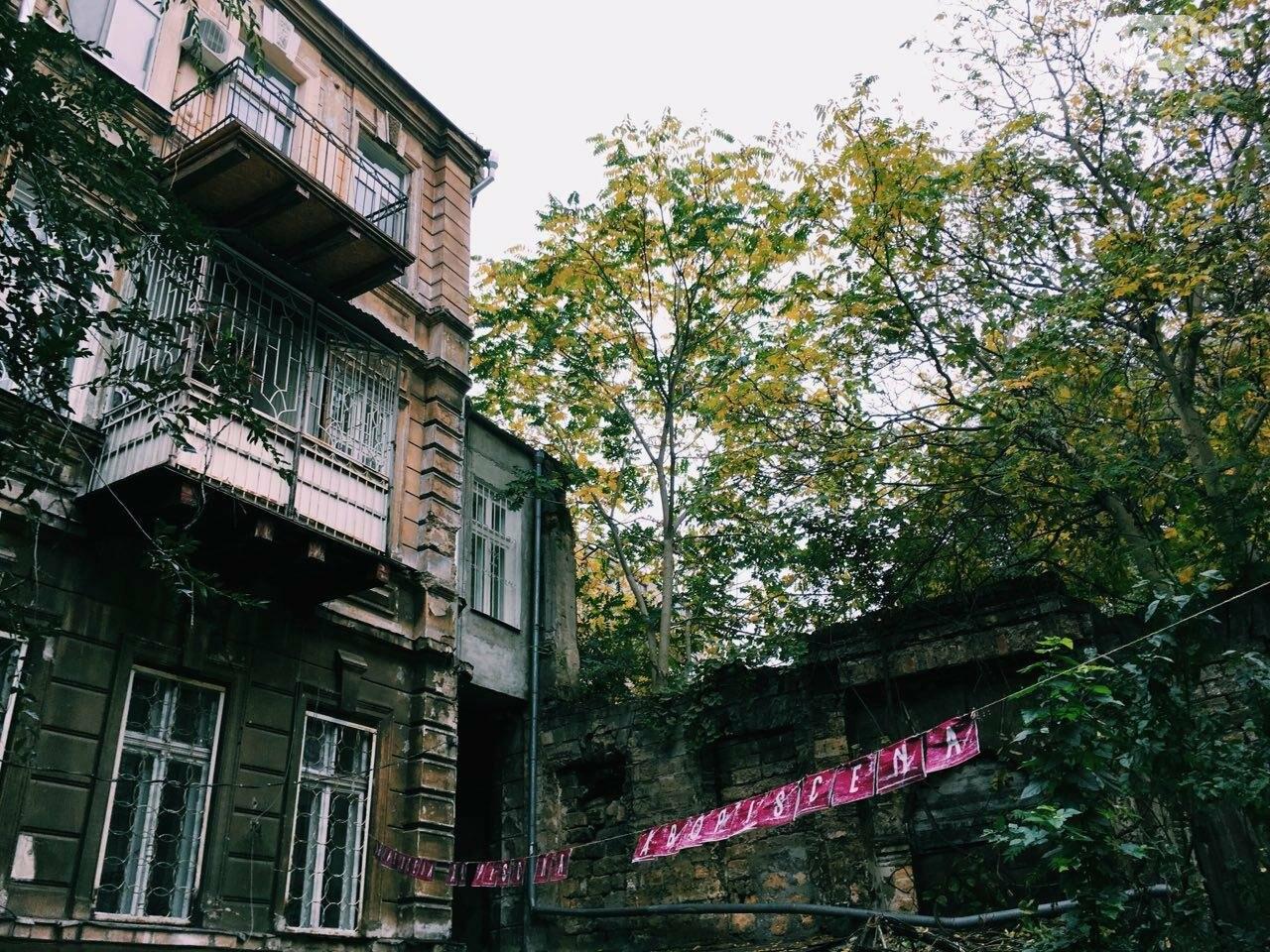 Самые ожидаемые события сентября в Одессе: афиша, - ФОТО, фото-7
