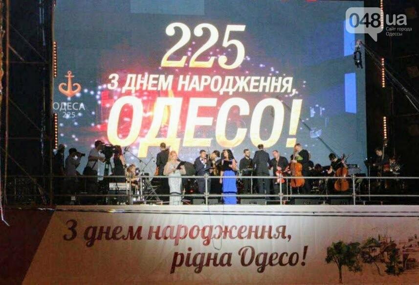 День города в Одессе: как это было, - ФОТО, фото-3