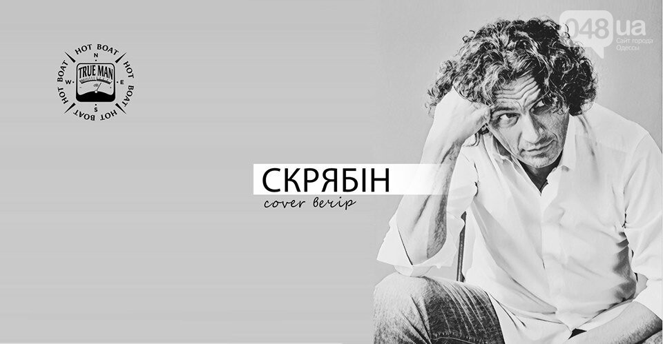 Самые ожидаемые события сентября в Одессе: афиша, - ФОТО, фото-1