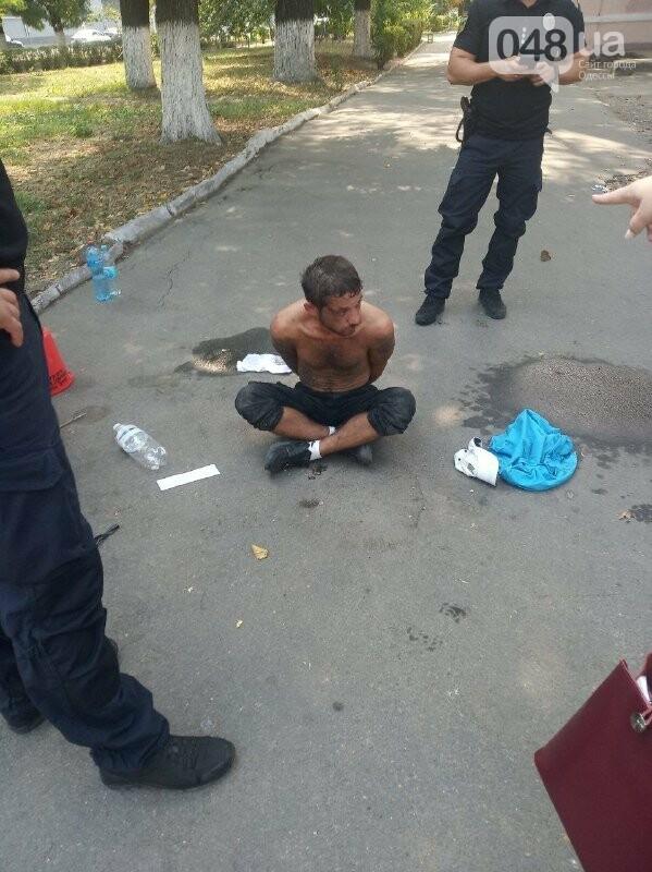 В Одессе активист помог задержать мужчин, вырвавших из рук ребенка телефон, - ФОТО, фото-6, ФОТО: Андрей Ким