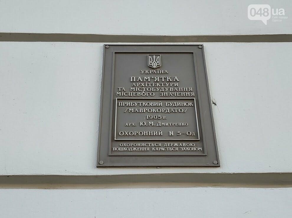 """Лифт на """"доме с самым большим балконом"""""""