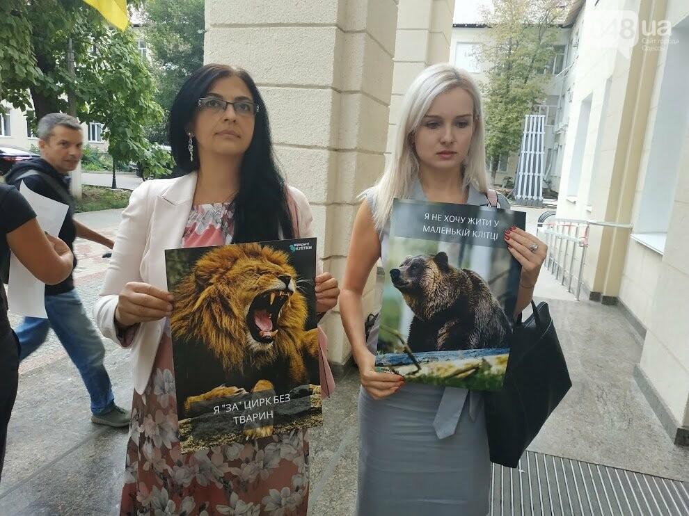 Акция за закрытие Одесского цирка.