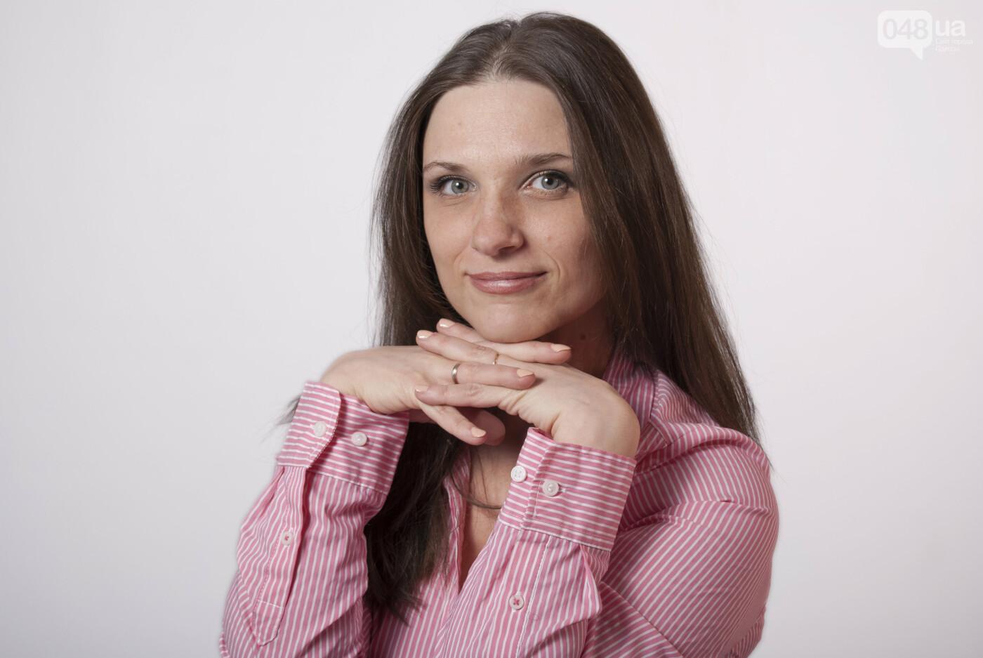 Психологи Одессы, консультация и помощь, фото-85