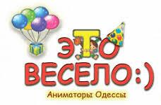 Где, как и почем отметить день рождения в Одессе. Самые популярные места, фото-49
