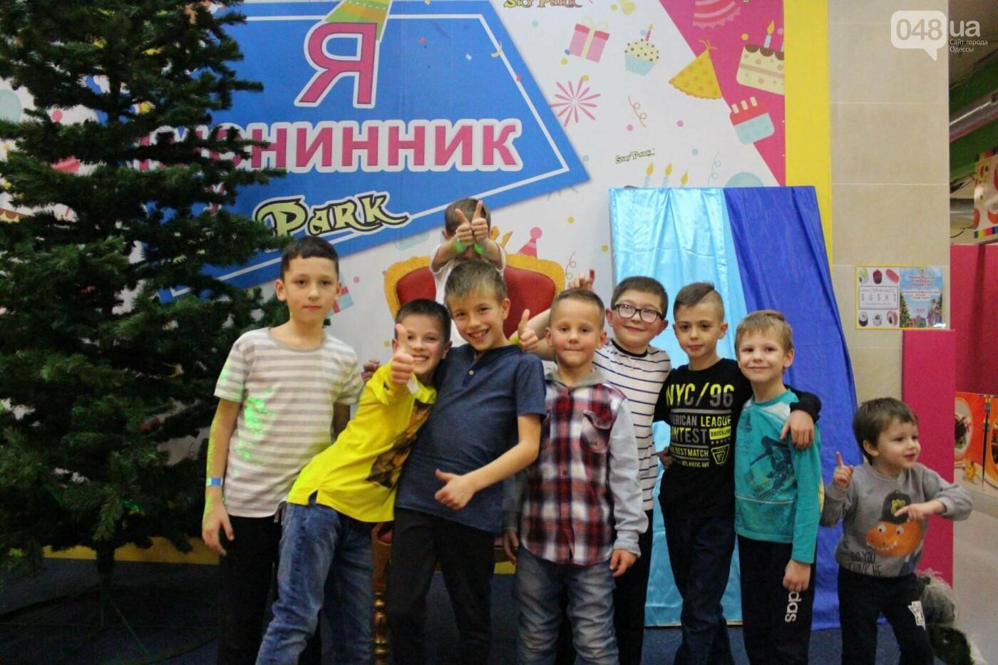 Где, как и почем отметить день рождения в Одессе. Самые популярные места, фото-27