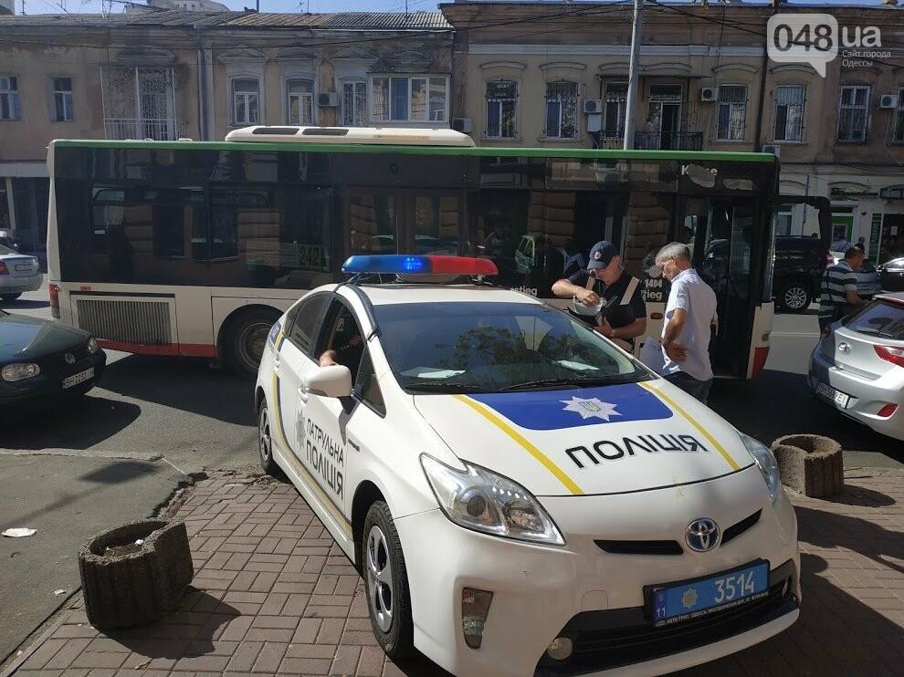 ДТП между маршруткой и автобусом на Екатерининской