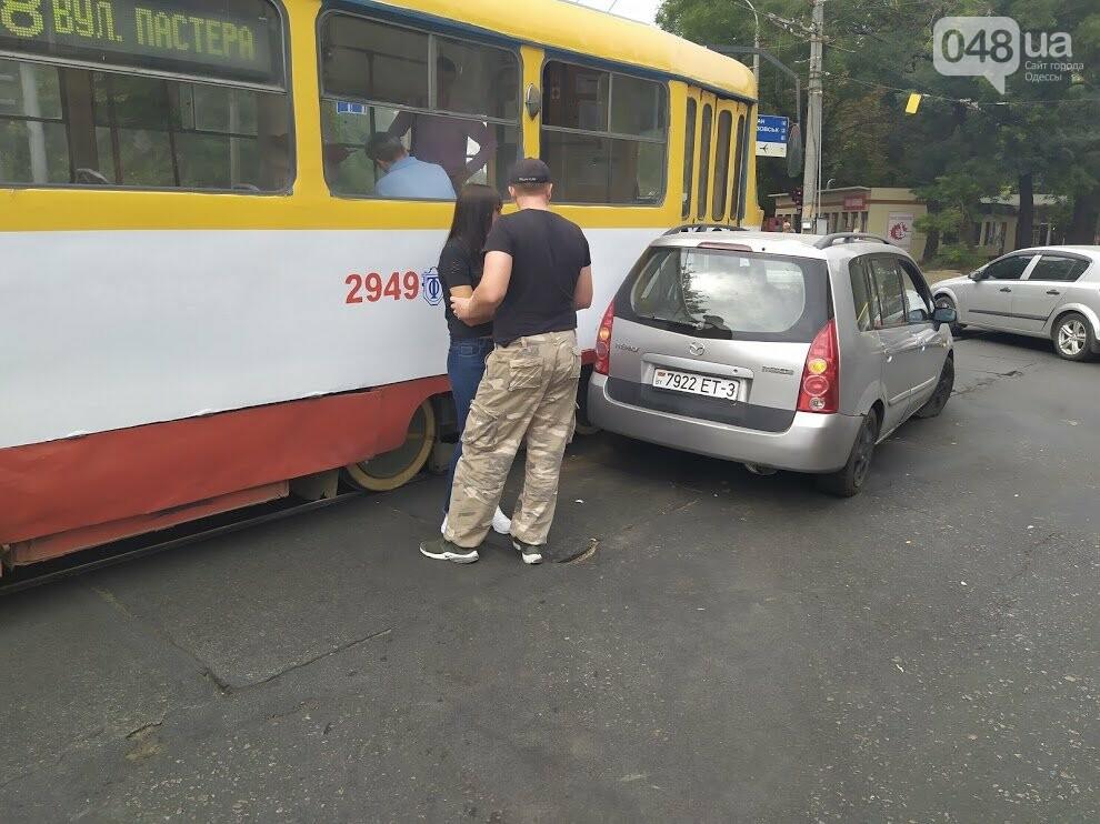 Авария на Старопортофранковской в Одессе
