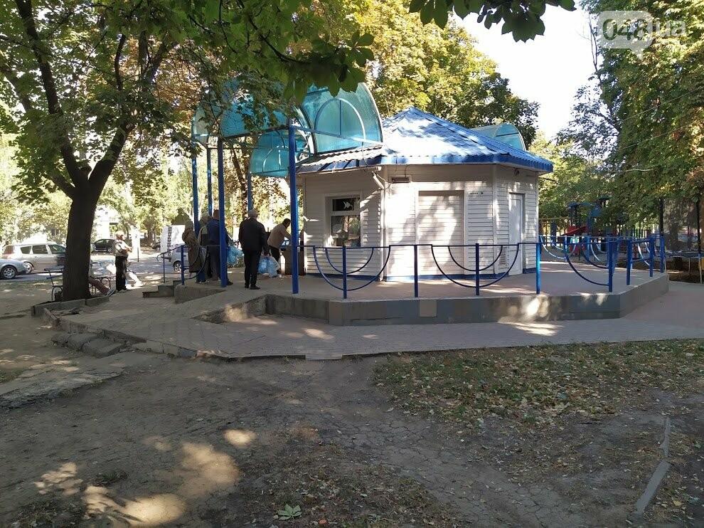 Бювет возле площади Деревянко