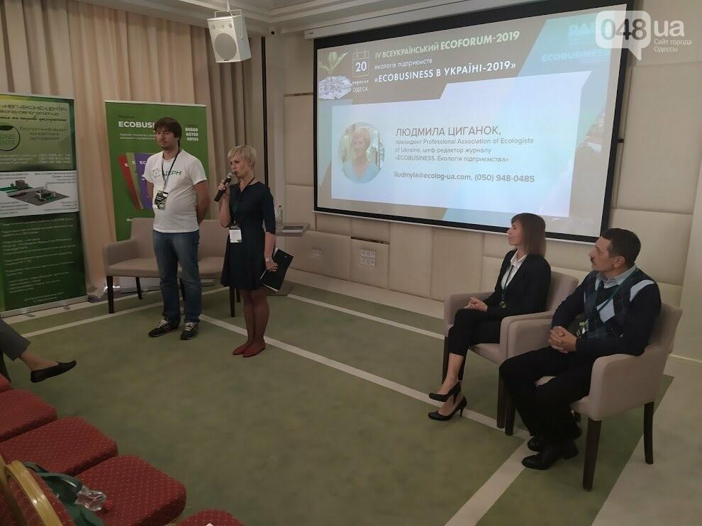 Экофорум-2019 в Одессе