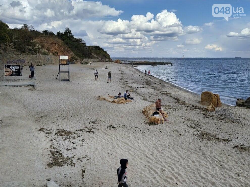 Осеннее море в Одессе