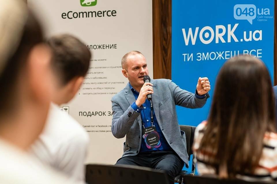 Масштабная конференция и выставка eCommerce 2019 со скидкой 10% для наших читателей, фото-5