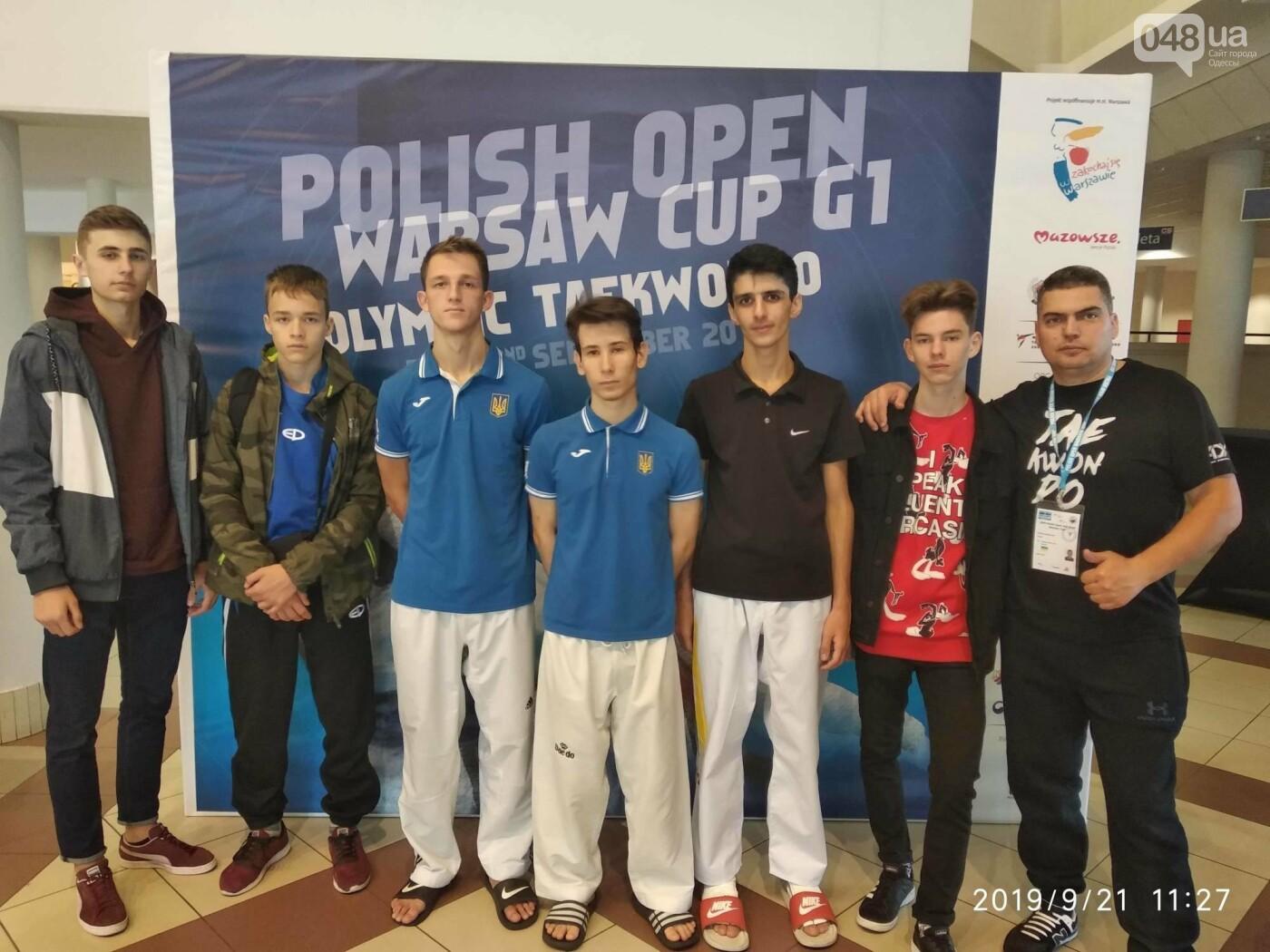 Одесситы на международном турнире по тхэквандо ВТ в Варшаве