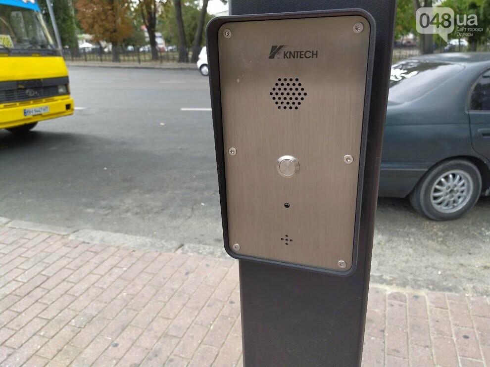 Электронное табло на Привокзальной площади в Одессе