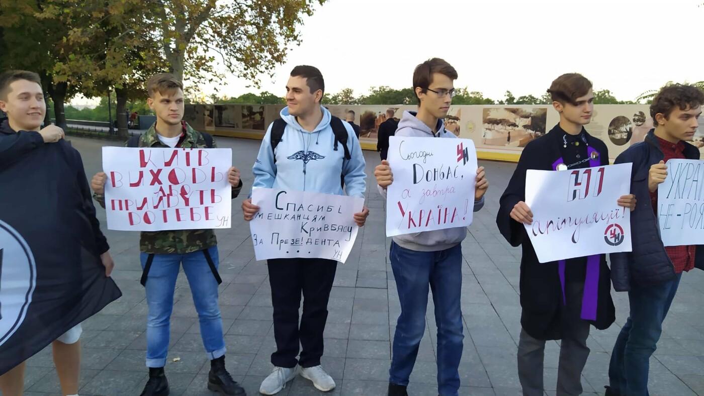 Против подписания «формулы Штайнмайера» протестовали сотни одесситов, - ФОТО, ВИДЕО, фото-11