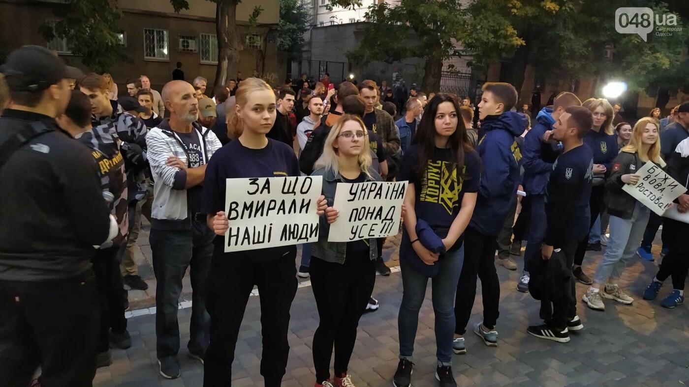 Против подписания «формулы Штайнмайера» протестовали сотни одесситов, - ФОТО, ВИДЕО, фото-12