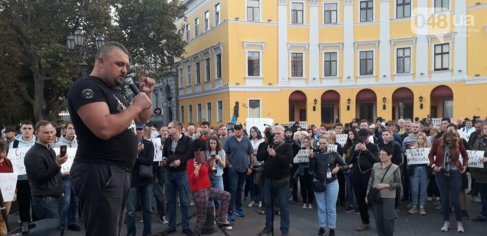 Против подписания «формулы Штайнмайера» протестовали сотни одесситов, - ФОТО, ВИДЕО, фото-18