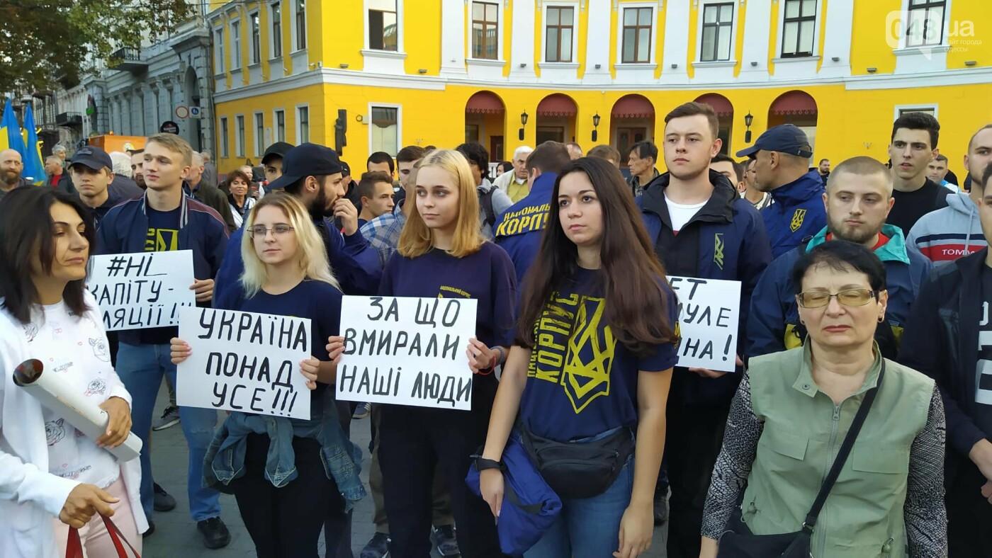 Против подписания «формулы Штайнмайера» протестовали сотни одесситов, - ФОТО, ВИДЕО, фото-19