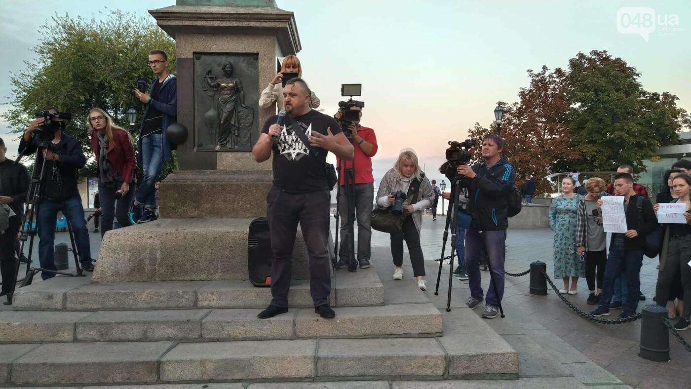 Против подписания «формулы Штайнмайера» протестовали сотни одесситов, - ФОТО, ВИДЕО, фото-21