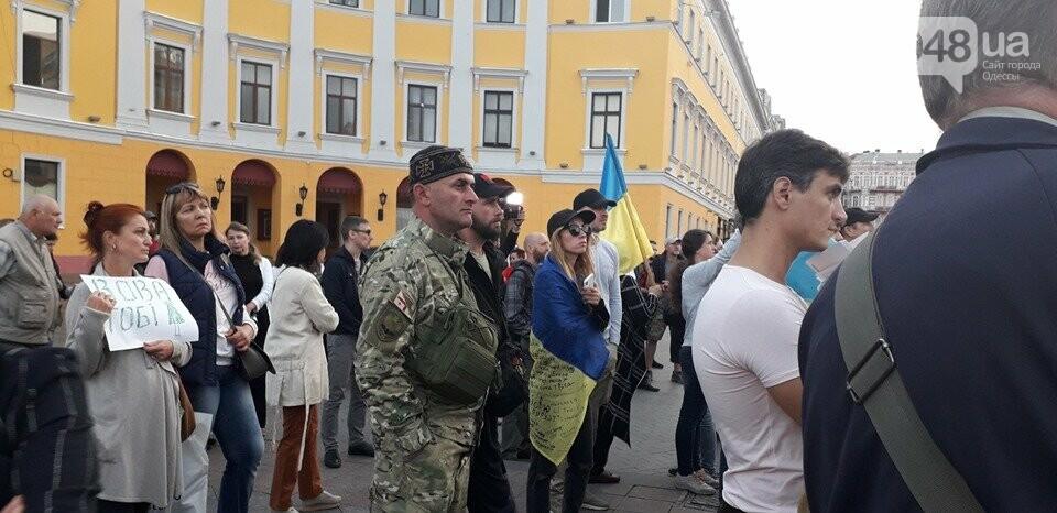 Против подписания «формулы Штайнмайера» протестовали сотни одесситов, - ФОТО, ВИДЕО, фото-23