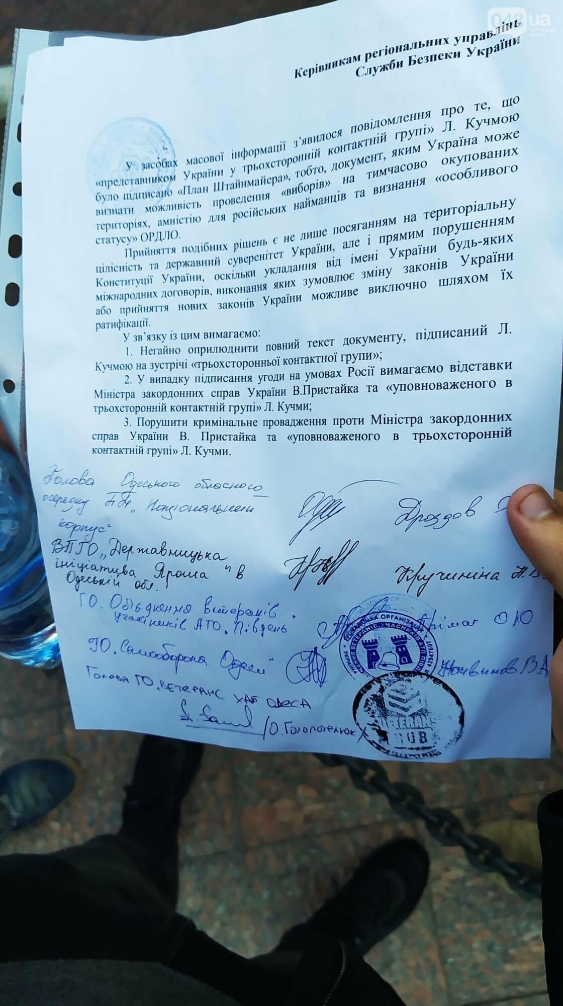 Против подписания «формулы Штайнмайера» протестовали сотни одесситов, - ФОТО, ВИДЕО, фото-5