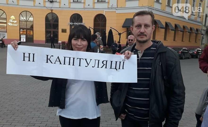 Против подписания «формулы Штайнмайера» протестовали сотни одесситов, - ФОТО, ВИДЕО, фото-25