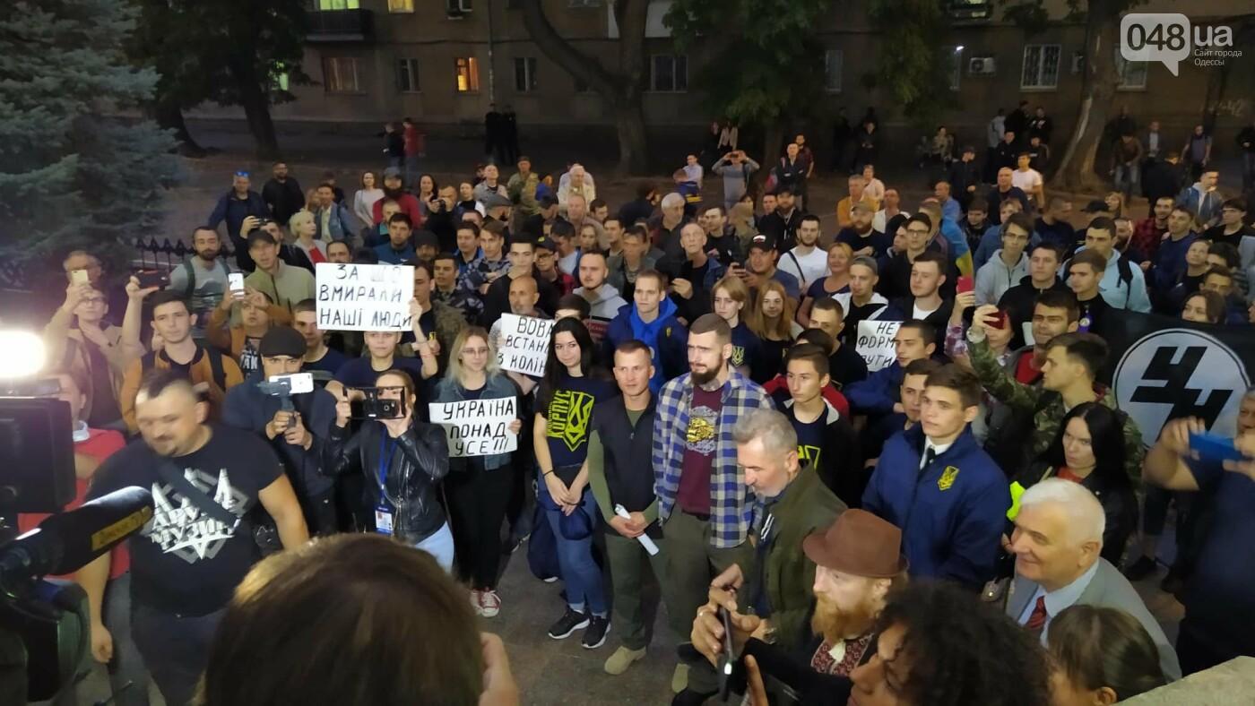 Против подписания «формулы Штайнмайера» протестовали сотни одесситов, - ФОТО, ВИДЕО, фото-28