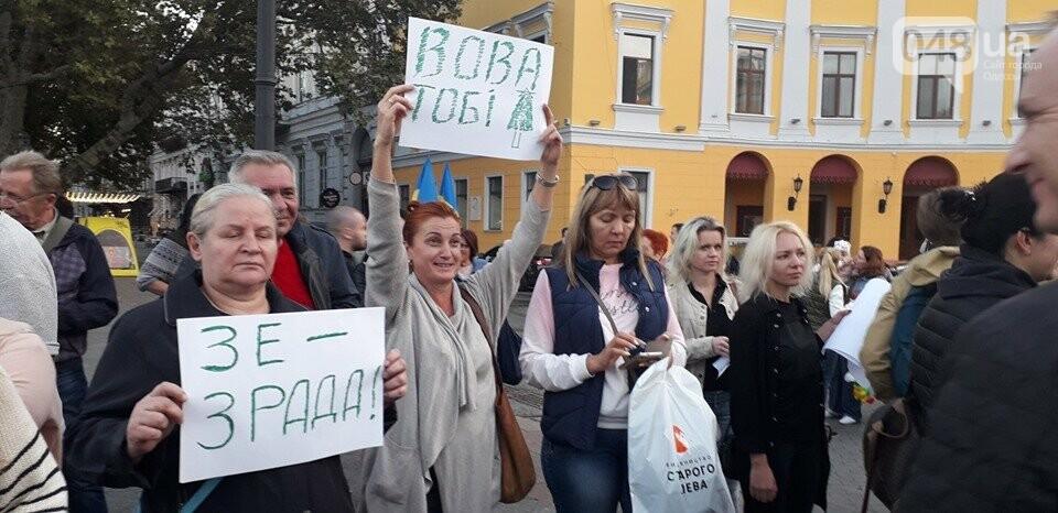Против подписания «формулы Штайнмайера» протестовали сотни одесситов, - ФОТО, ВИДЕО, фото-30