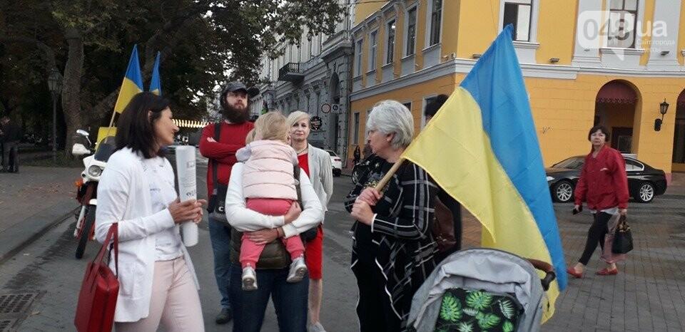 Против подписания «формулы Штайнмайера» протестовали сотни одесситов, - ФОТО, ВИДЕО, фото-31