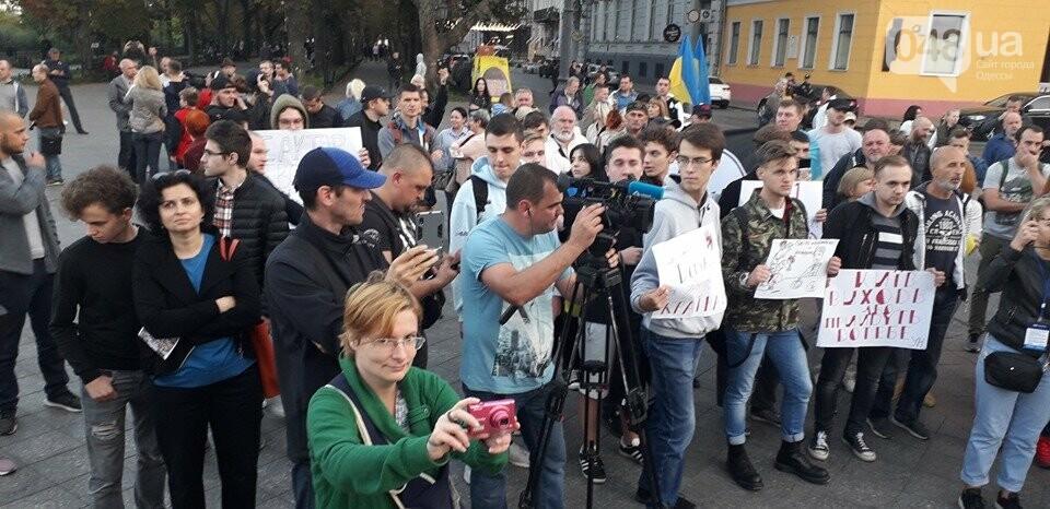 Против подписания «формулы Штайнмайера» протестовали сотни одесситов, - ФОТО, ВИДЕО, фото-1
