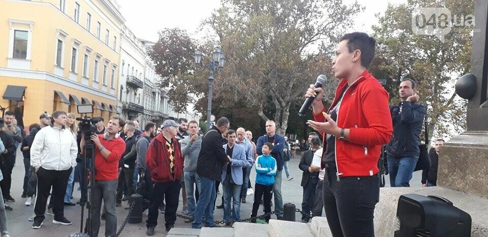 Против подписания «формулы Штайнмайера» протестовали сотни одесситов, - ФОТО, ВИДЕО, фото-32