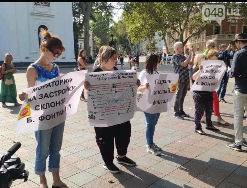 Одесские общественники выиграли бой против застройщика побережья, - ФОТО, фото-1