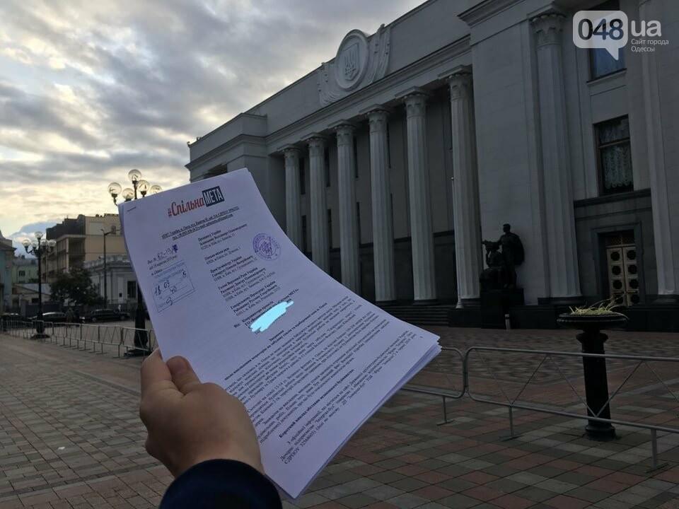 Одесские общественники выиграли бой против застройщика побережья, - ФОТО, фото-4