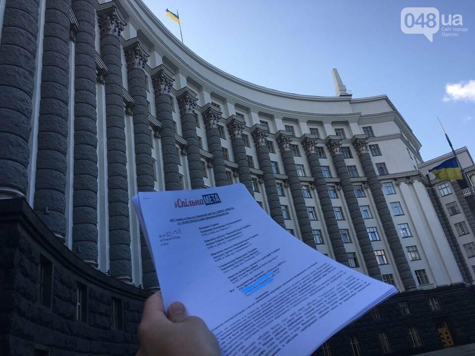 Одесские общественники выиграли бой против застройщика побережья, - ФОТО, фото-5