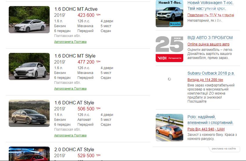 5 легковых автомобилей собираются купить чиновники УКСа в Одессе , фото-2