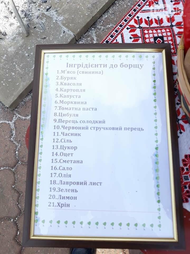 На гастрономическом фестивале в Одесской области прошел чемпионат борща, - ФОТО, фото-25
