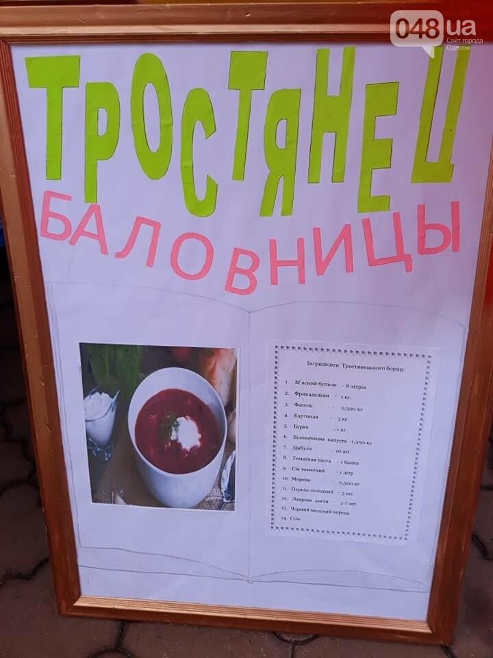 На гастрономическом фестивале в Одесской области прошел чемпионат борща, - ФОТО, фото-24