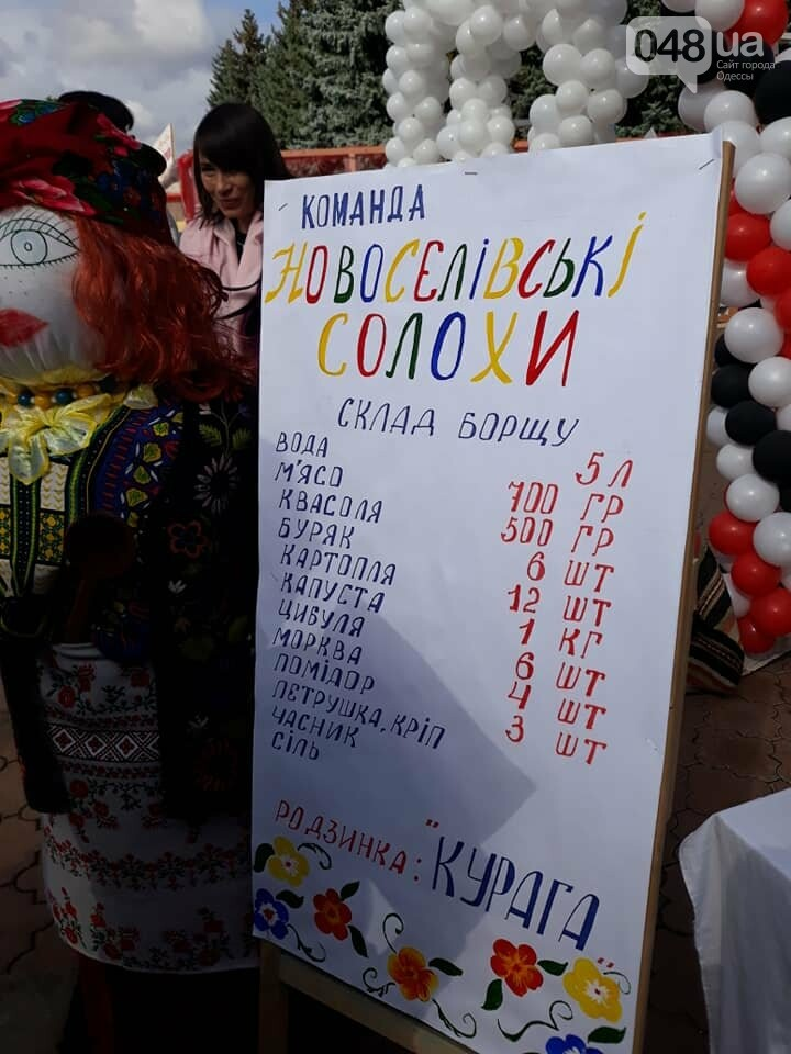 На гастрономическом фестивале в Одесской области прошел чемпионат борща, - ФОТО, фото-22