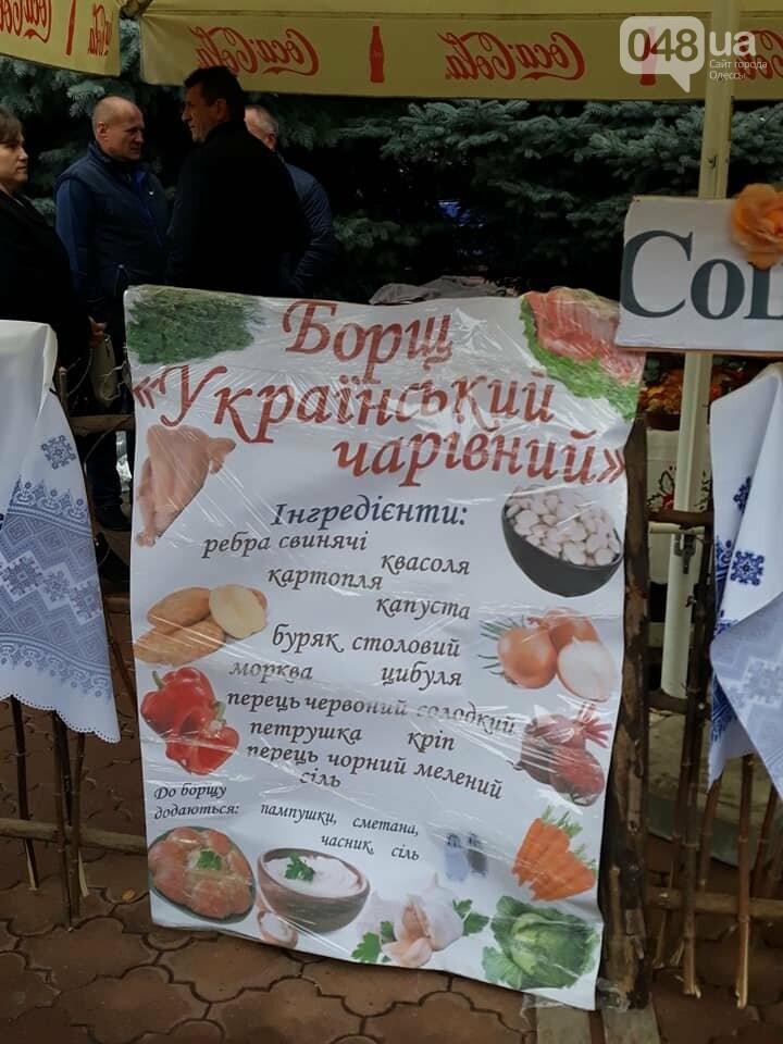 На гастрономическом фестивале в Одесской области прошел чемпионат борща, - ФОТО, фото-21