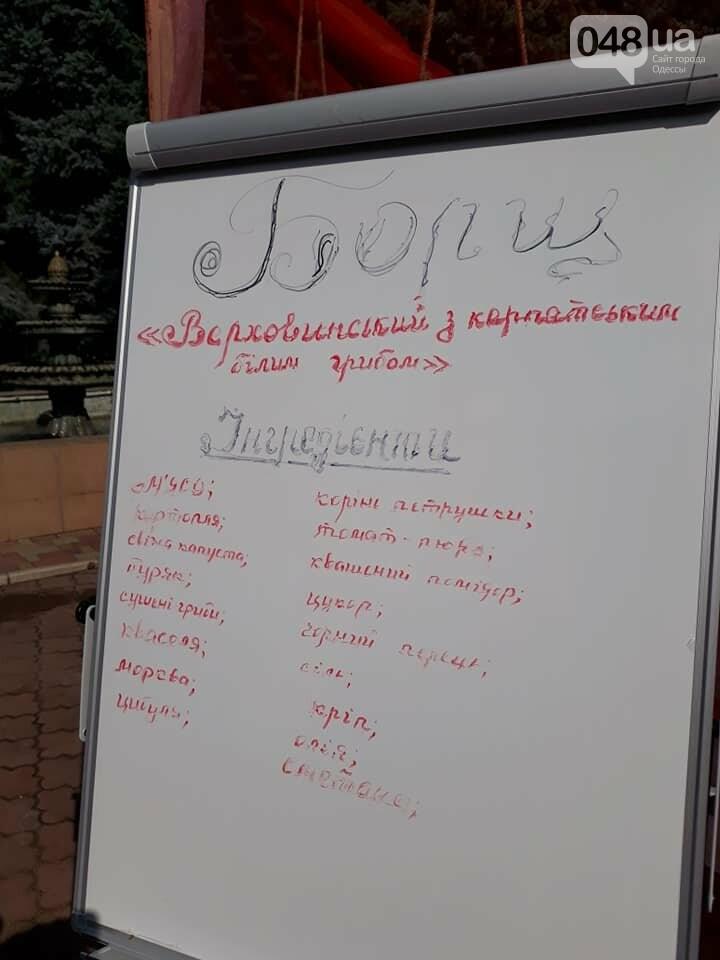 На гастрономическом фестивале в Одесской области прошел чемпионат борща, - ФОТО, фото-17