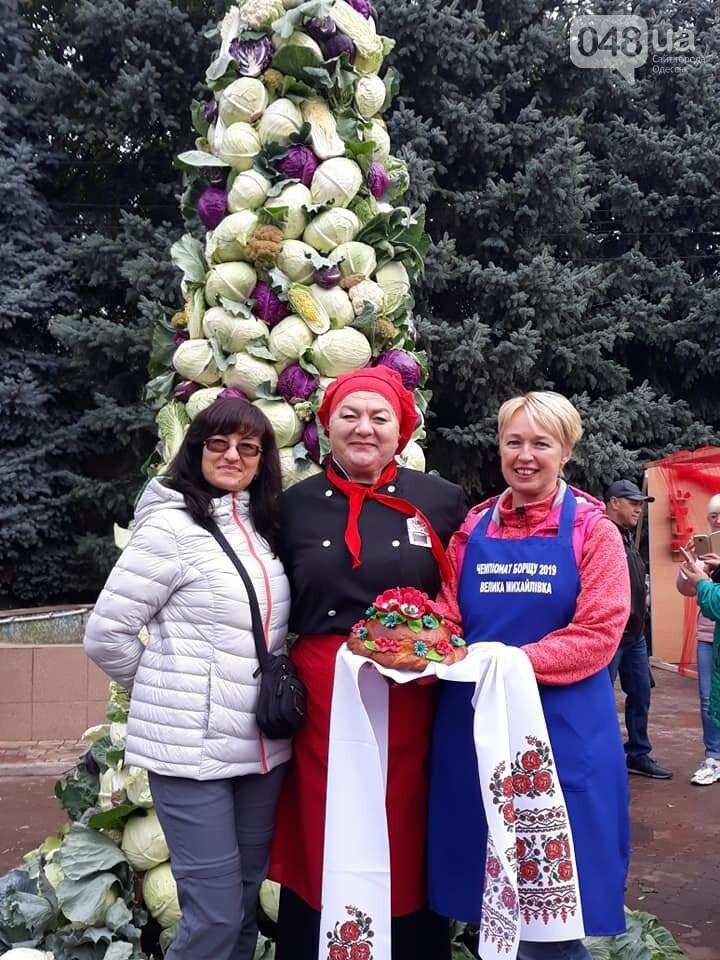 На гастрономическом фестивале в Одесской области прошел чемпионат борща, - ФОТО, фото-16