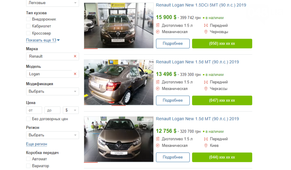 5 легковых автомобилей собираются купить чиновники УКСа в Одессе , фото-3