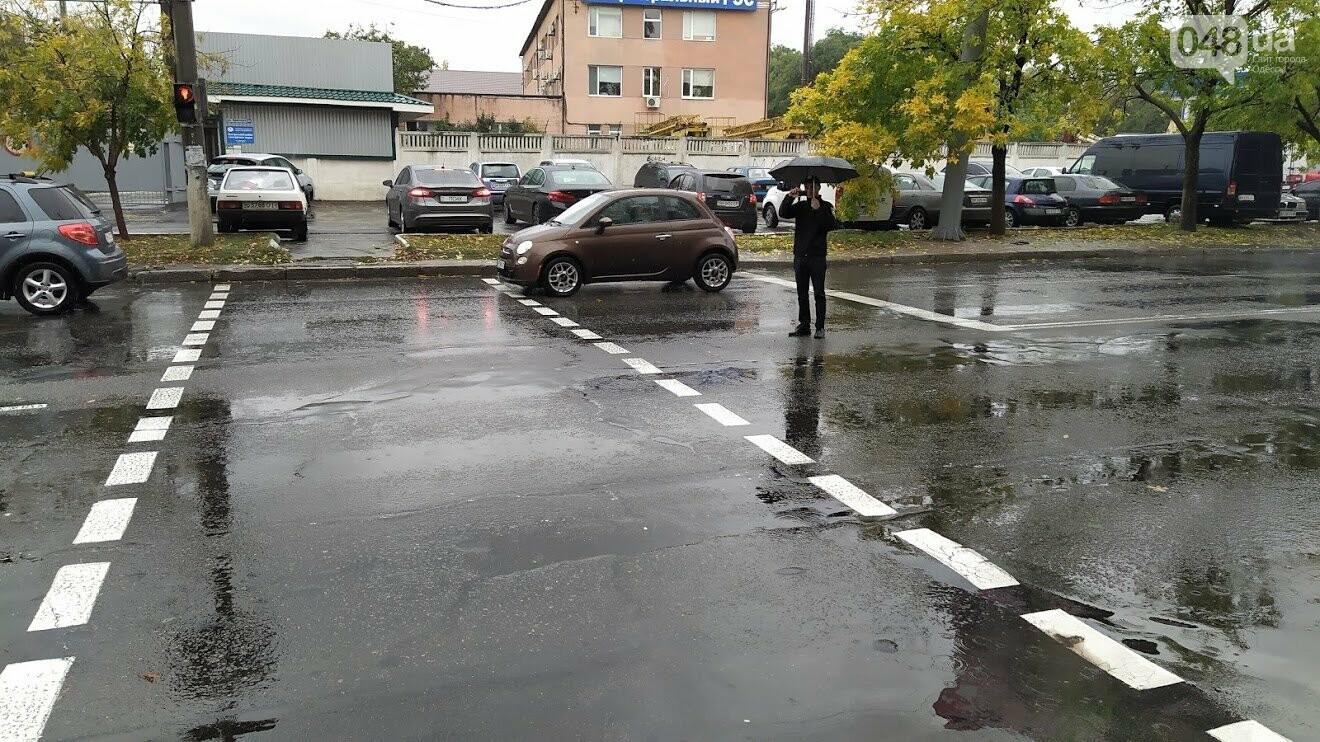 ДТП на улице Краснова в Одессе
