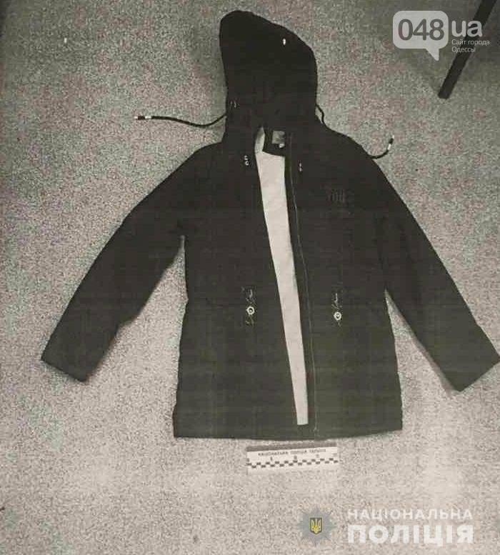 Под Одессой ребенку пришлось идти домой без куртки - полиция нашла обидчика, фото-1