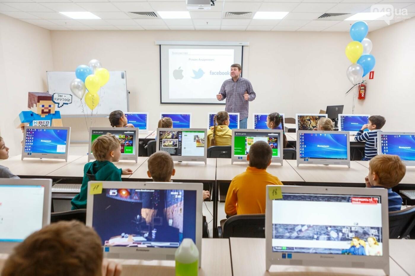 В Одессе появилась кибершкола для превращения детей в Стивов Джобсов. Будущее уже наступило., фото-4
